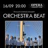 Концерт Orchestra Beat в Opera Concert Club