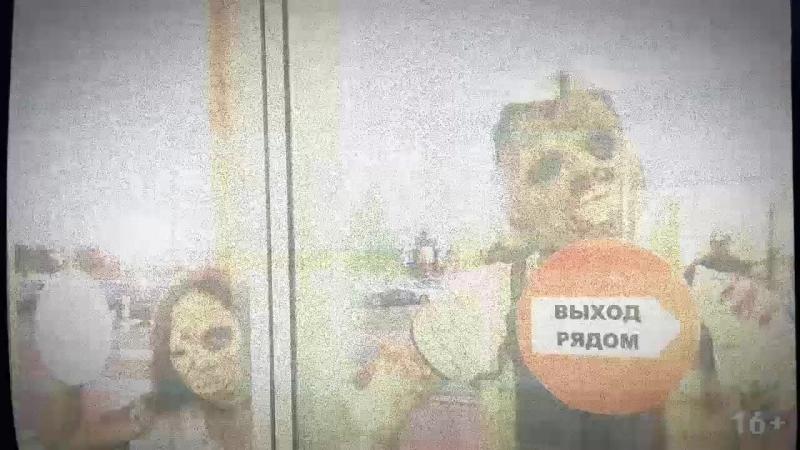 В городе замечены зомби