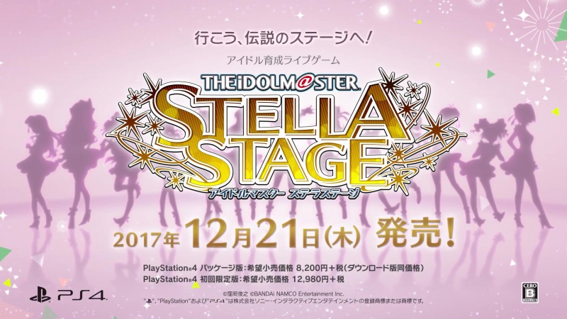 The Idolm@ster Stella Stage New PV