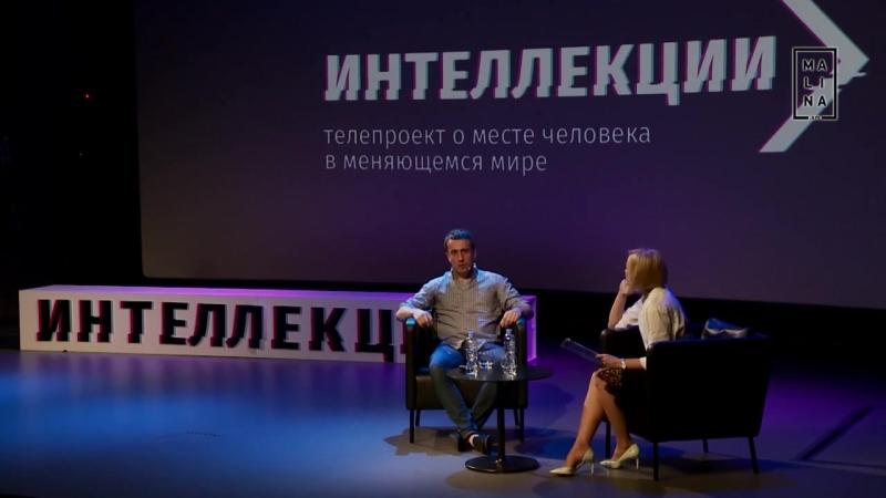 Блокчейн лекция основателя Waves Platform Александра Иванова