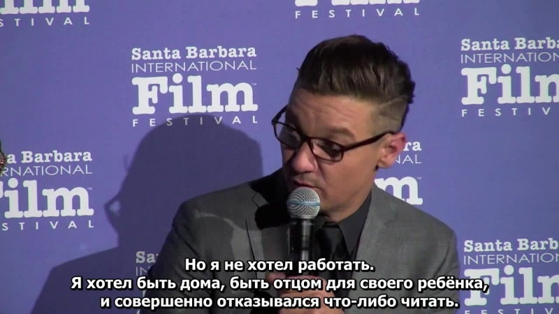 SBIFF Cinema Society 'Wind River' Q A with Jeremy Renner рус суб