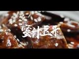 Ломтики сушеного тофу в медовом соусе