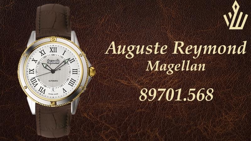 ⌚Мужские часы Auguste Reymond Magellan 89701 568