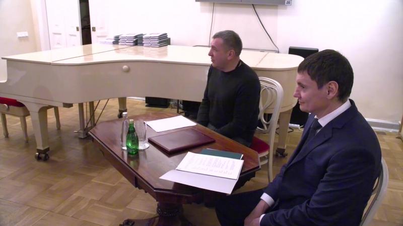 Обращение к участникам совещания с кадровыми службами курируемых отраслей 08.02.18
