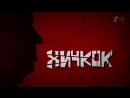 «Хичкок» 2012, 1080p