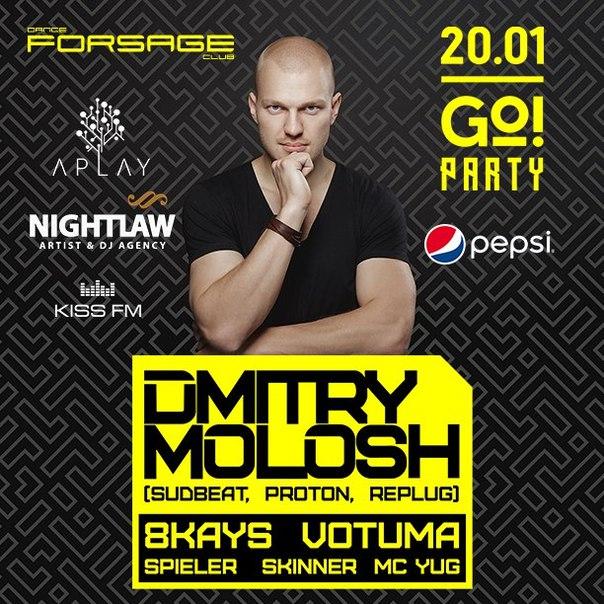 Dmitry Molosh - саунд продюсер, стремительно ворвавшийся в топ-5 чарта Beatport в стиле progressive