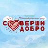 Сбор средств на лечение офицера Астраханцева