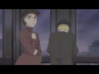 07 Эмма: Викторианская романтика / Eikoku Koi Monogatari Emma 7 серия