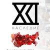 Наследие21 Бизнес-ШОУ. Владивосток