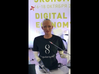 Первый эмоциональный робот София заговорила по-русски