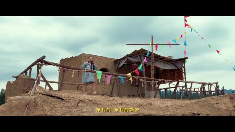 VAVA - 我的新衣 My New Swag (Feat. Ty. 王倩倩)