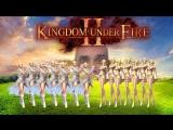 ^_^ Летим к Макс.Левелу в kingdom under fire 2( часть 2)