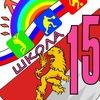 """МАОУ """"СОШ №15"""" - #Пятнашка"""