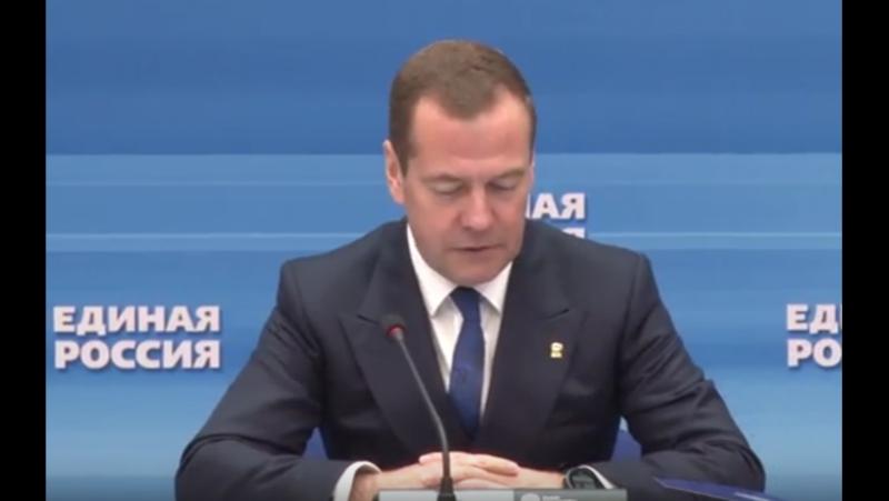Медведев: В России складывается современный высокотехнологичный и конкурентоспособный агробизнес
