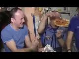Пицца на МКС