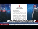Совмин Крыма утвердил состав комиссии для проведения конкурса на замещение должности главы администрации Бахчисарайского района