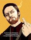Сергей Кононенко фото #7