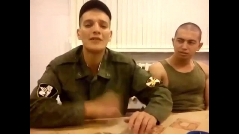 про любовь поёт солдат
