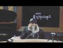 180102 Park Won 박원의뮤직원더랜드 Radio (Sound of Winter )