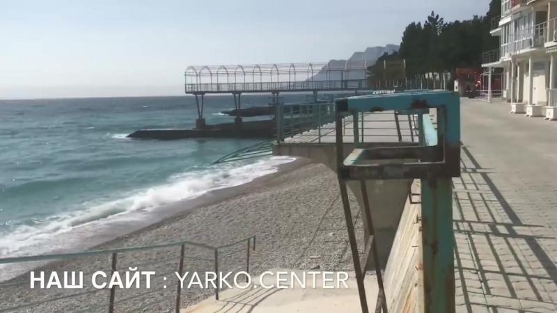 КРЫМ Поселак Парковое Krim Yalta opisanie poselka Parkovoe lychshii plyazh смотреть онлайн без регистрации