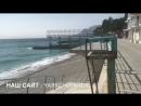 КРЫМ Поселак Парковое Krim Yalta opisanie poselka Parkovoe lychshii plyazh