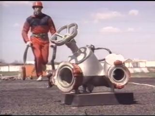 Учебный фильм по пожарно-прикладному спорту 1991г