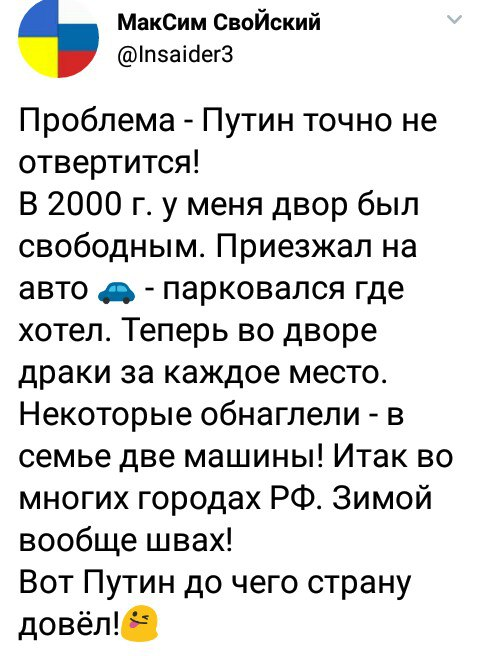 https://pp.userapi.com/c841533/v841533746/5c221/-NUOYTcw54U.jpg