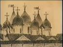 «Потягнем за Дом Святой Троицы!..»