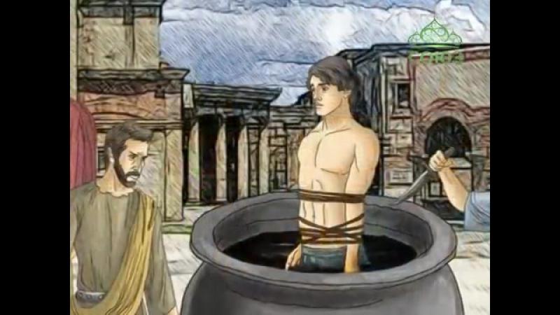 Мученик ВОНИФАТИЙ Тарсийский и праведная АГЛАИДА (Мульткалендарь)