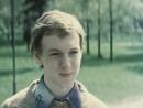 отрывок из фильма В МОЕЙ СМЕРТИ ПРОШУ ВИНИТЬ КЛАВУ К 1979