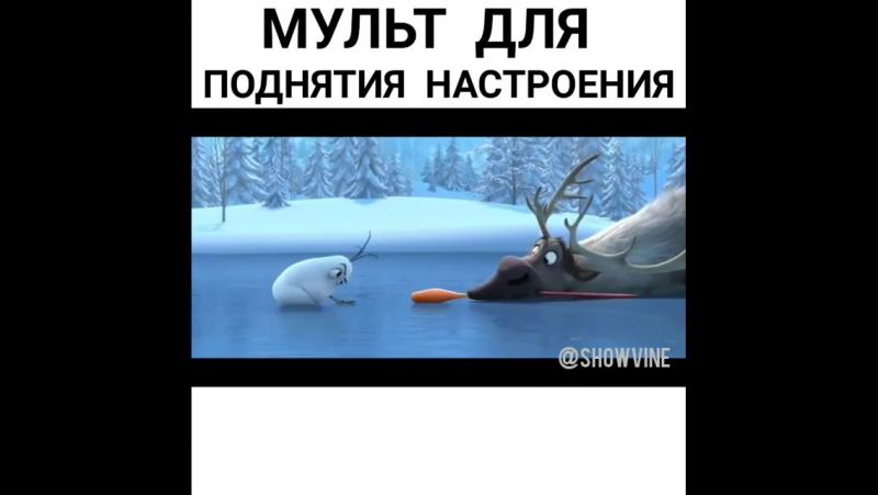 Снеговик-невротик