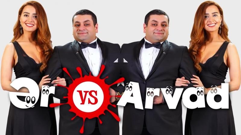 Ər və Arvad (13-cü bölüm)
