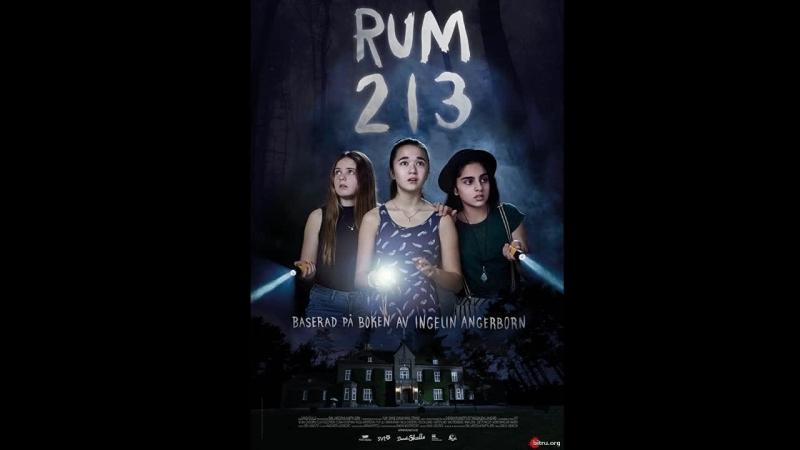 Комната 213 (детектив, приключения 2017)