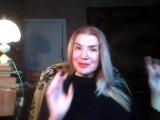 Трофименко Татьяна, писательница. Об инициативе женщин при знакомствах с мужчинами