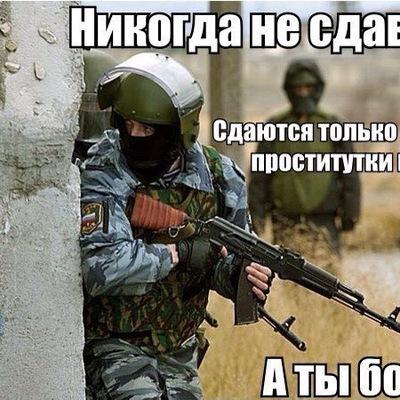 Юрий Юрочкин
