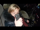 Кокетка не хочет выходить из машины