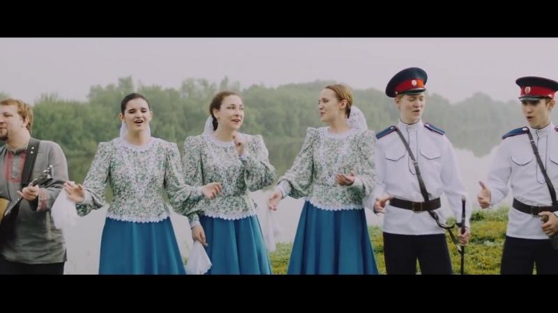 Любо мне.Александр Щербаков(группа Ярилов зной) и ансамбль Станичники