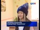 Сюжет День родного языка в программе Начало недели на канале Россия24