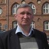 Sergey Belyshev