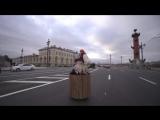 Баба Яга в Петербурге