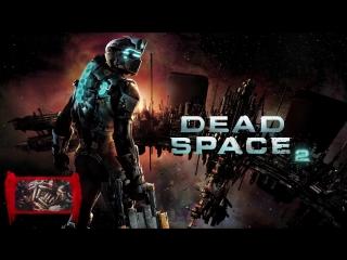 DEAD SPACE 2 ХОРРОР НАЙТ СТРИМ ПРОДОЛЖАЕМ С ИШИМУРЫ ПРОХОЖДЕНИЕ НА РУССКОМ #3
