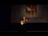 Стихи и музыка Александра Розенбаума
