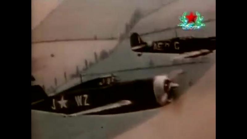 Борьба в небе Сражение истребителей 1939 1945 гг. Век полета. История покорения