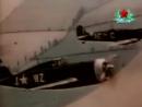 Борьба в небе Сражение истребителей 1939 1945 гг Век полета История покорения