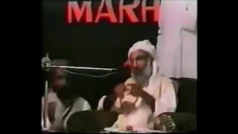 Aapka Muqsud Kiya Hai by Sayedina Riaz Ahmad Gohar Shahi M A