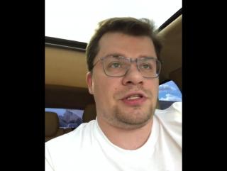 Гарик Харламов о дорогах и пробках