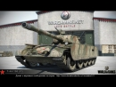 Боевые задачи на Т 44-100(Р)