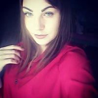 Екатерина Пак