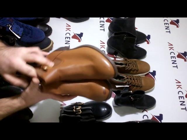 Обувь LPP сток