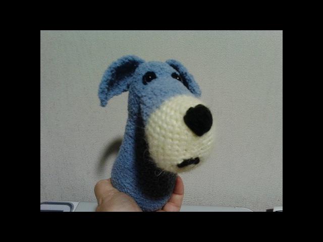 Великолепный пес цвергшнауцер,ч.1. Magnificent dog Miniature Schnauzer, р.1. Amigurumi. Crochet.